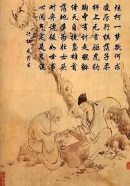 gudaiweiqi