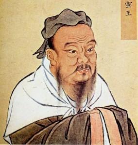 kongfuzi