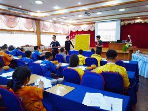 Thailand Go league 2021